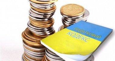 З приходом травня українцям перерахують субсидії