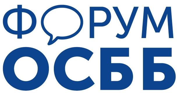 У Вінниці відбувся Перший Форум ОСББ