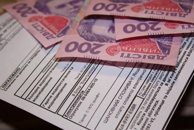 У квітні середній розмір субсидії на оплату ЖКП становив 756 грн. Що це означає та як було раніше?