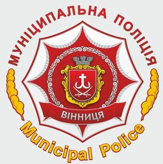Вінничан просять повідомляти про факти зливу нечистот з машин у невстановлених місцях