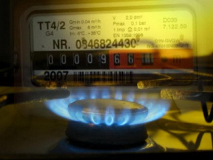 Що буде із субсидіями на газ для тих, у кого немає лічильників: в Мінсоцполітики дали роз'яснення