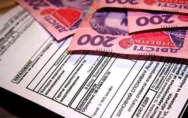 «Сьогодні немає жодних економічних передумов для підвищення тарифів на ЖКП»