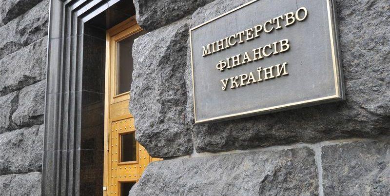 Спільна заява Міністерства фінансів та представників ОСББ / ЖБК щодо монетизації субсидій: Компроміс знайдено