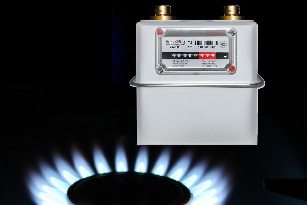 Абонплата і платіжки за газ: скільки платитимемо і чому важливо правильно вибрати лічильник